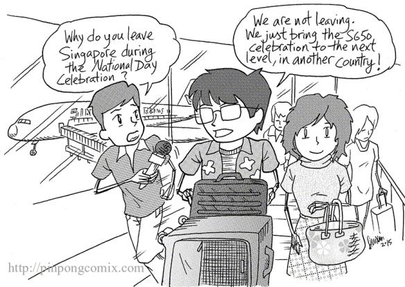 pin pong cartoons 17